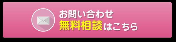 学資 保険 生命 ソニー